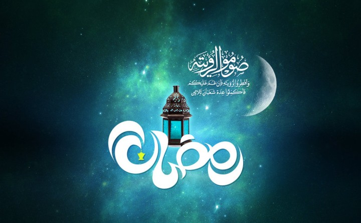 0005-ramadan_2008_by_saher4ever