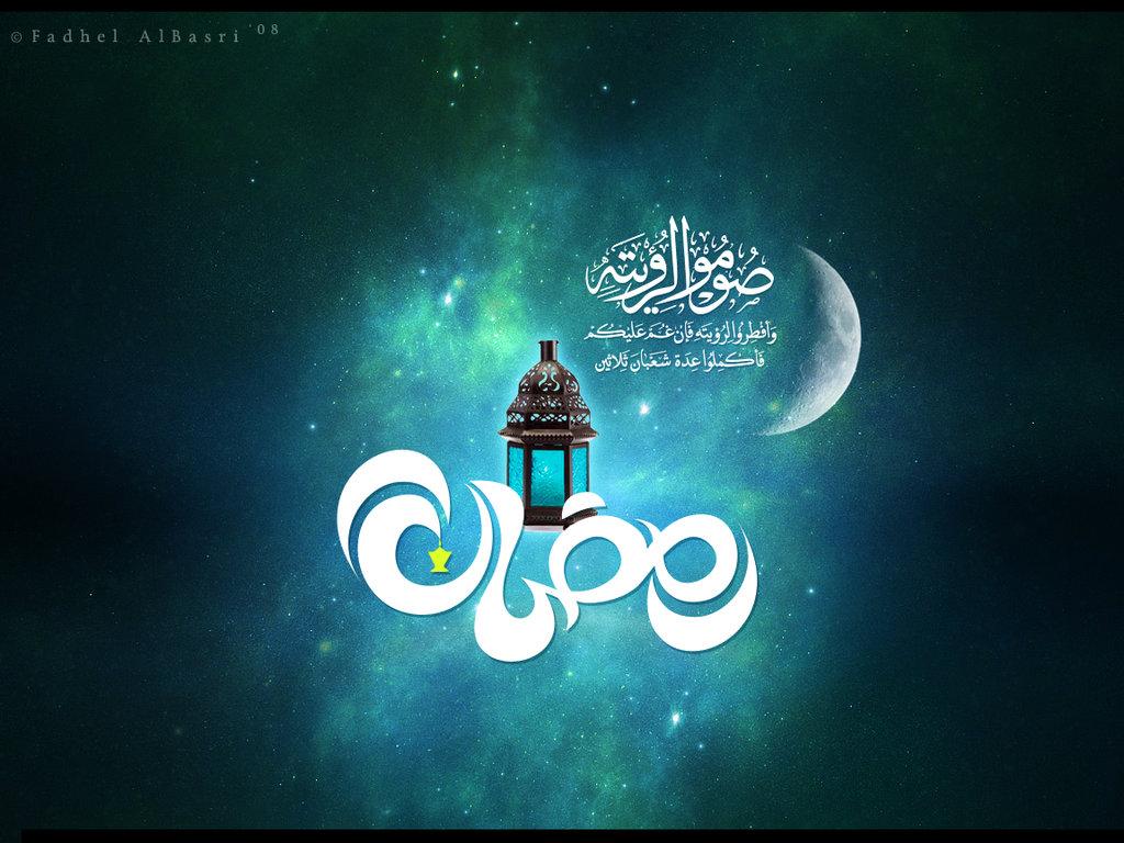 Amal-amal Shalih di Bulan Ramadhan bag. 4
