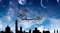 Bismillah Alhamdulillah, saat ini kita sudah memasuki bulan Rajab setelah melewati satu bulan lagi yaitu bulan Sya'ban Ingsya Allah kita akan memasuki bulan Ramadhan. Sebelum kita melaksanakan ibadah shaum di […]