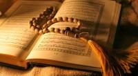 """[mp3-jplayer tracks=""""Adab Terhadap Allah – Ust Arif Syarifudin@http://radioassunnah.com/kajian-new/Ust Arif Syarifuddin/Adab Akhlaq/2013-09-10-Adab dan Akhlaq-Ust Arif Syarifudin-Adab terhadap Al-quran.mp3″] Playlist Kajian Mp3 dengan pembahasan """"Adab Terhadap Al-Quran"""" dengan Pemateri Ust Arif Syarifudin […]"""