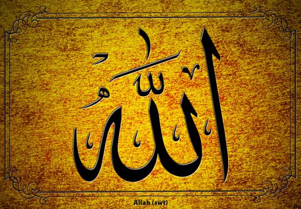 Adab Terhadap Allah  – Ust Arif Syarifudin