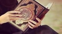 Pertanyaan: Assalamu'alaikum warahmatullah wabarakatuh. Ustad yang dirahmati Allah, ada beberapa point yang ingin saya tanyakan: Siapa saja yang disebut dengan mahram, pengertian mahram itu sendiri apa? Karena sepengetahuan saya mahram […]