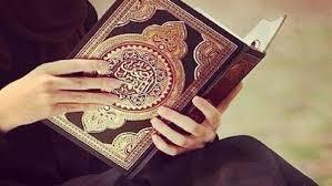 Membaca Al-Qur'an Saat Haid dan Nifas