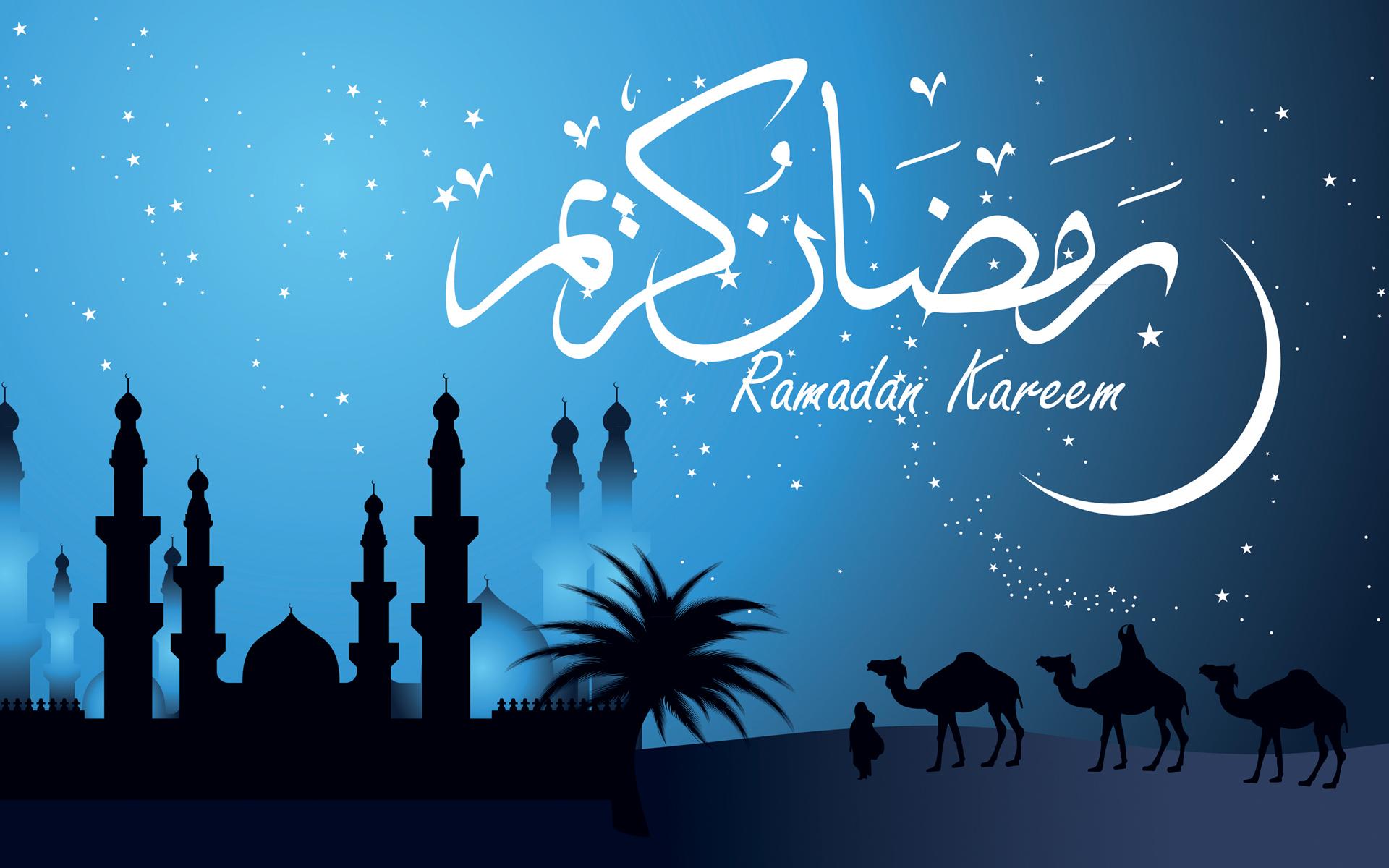 Amal-amal Shalih di Bulan Ramadhan Bag.2