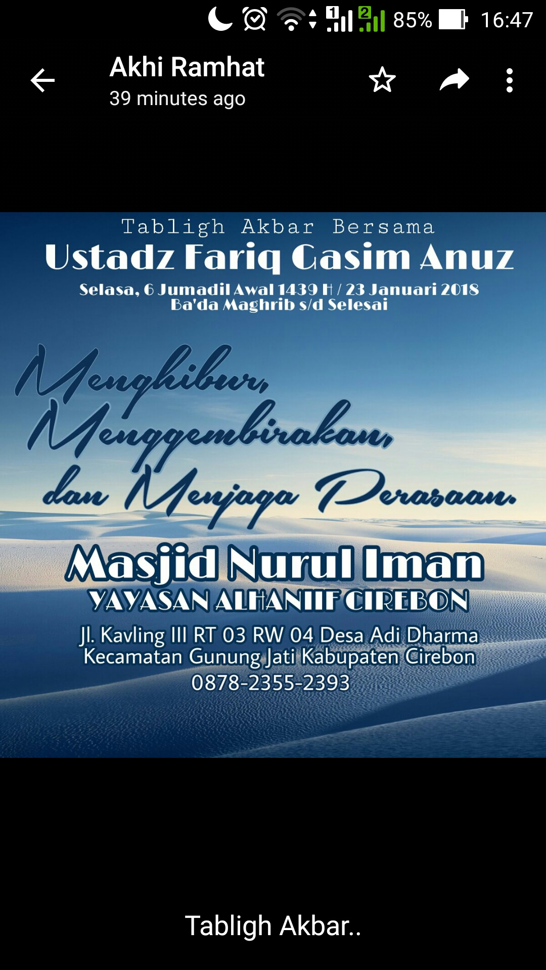 Tabligh Akbar Ustadz Fariq Gasim Anus – Menghibur Mengembirakan dan Menjaga Perasaan – Masjid Nurul Iman.