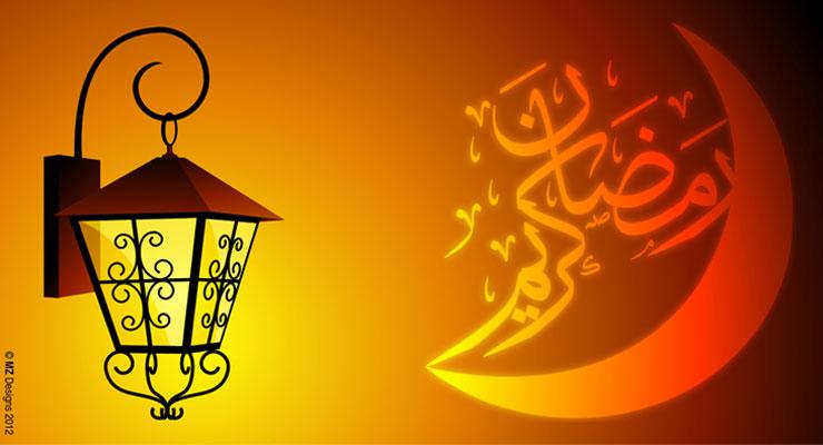 Amal-amal Shalih di Bulan Ramadhan Bag.1